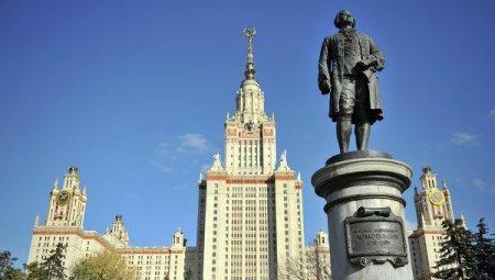 Старейший российский университет МГУ отметит 260-летний юбилей