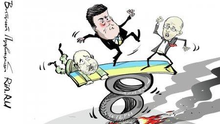 В Раде обвинили правительство Яценюка в грабеже народа