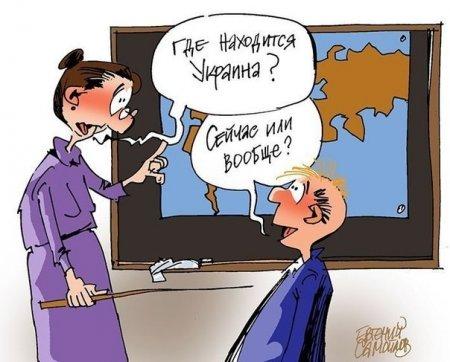 Киевским школьникам провели инструктаж, как забыть русский язык