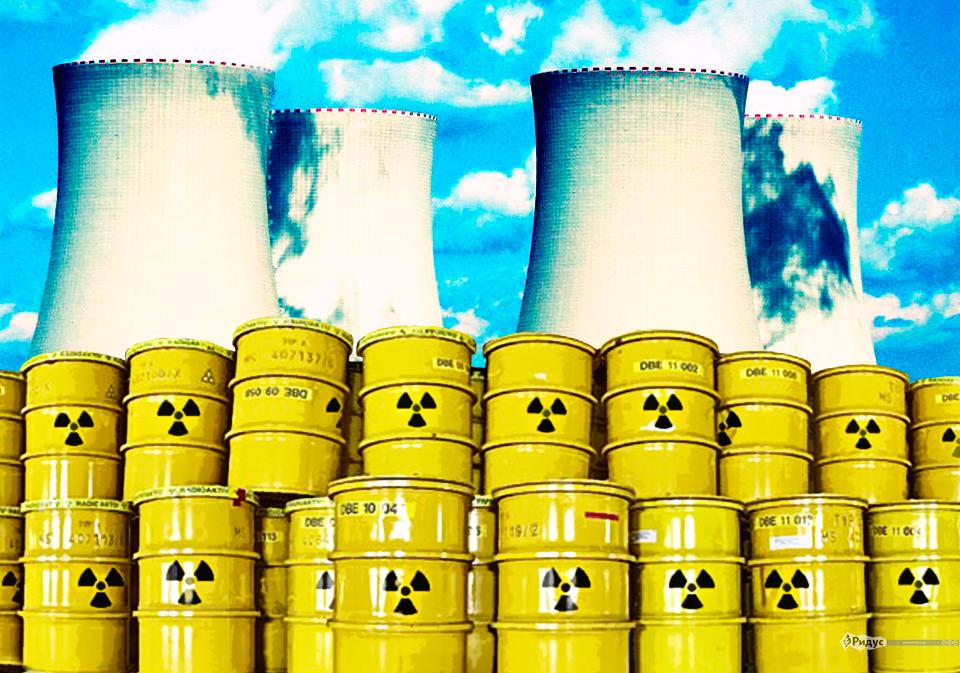 ядерное топливо картинка растение превосходит высоте