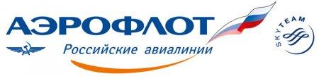 «Аэрофлот» направит два пустых рейса, чтобы забрать россиян из Турции