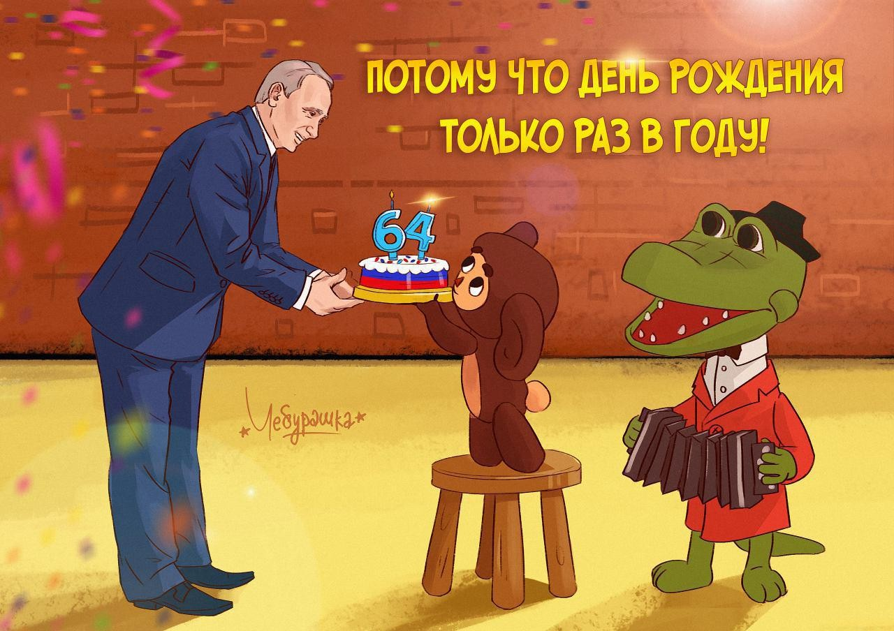 Поздравление с днем рождения для иностранца от русского