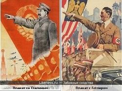 Если бы СССР не торговал с Германией в 1939-1941