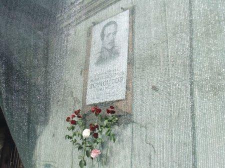 В Петербурге запретили пикет в защиту дома Лермонтова