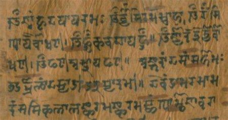 В индийской рукописи нашли первое в истории упоминание ноля