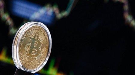 Банк России нашел у криптовалют признаки финансовой пирамиды