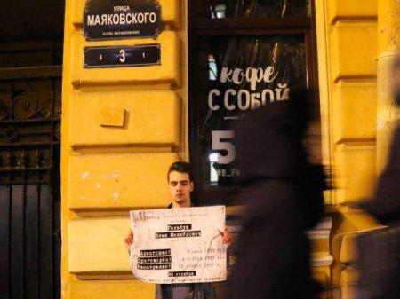 В Петербурге почтили память жертв политических репрессий (фото)