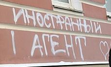 СПЧ попросил Совфед отклонить законопроект о СМИ-иноагентах