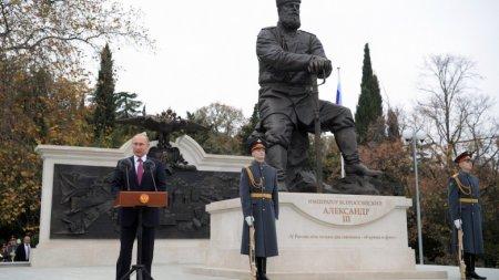 Путин открыл в Ялте памятник Александру III