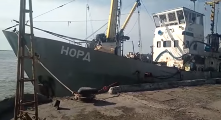 На Украине освободили моряков с задержанного крымского судна «Норд»