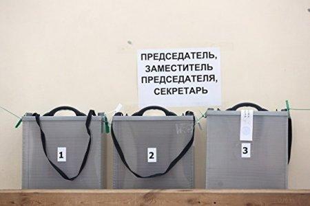 """""""Повар Путина"""" Пригожин отправил российских политтехнологов на выборы в Африке"""