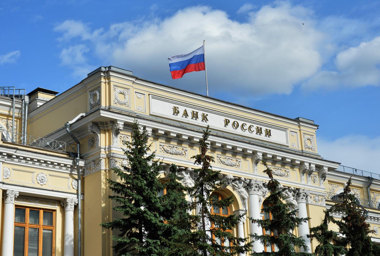 Центробанк будет регулировать финансовые группы и холдинги