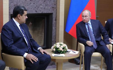 Телефонный разговор Путина с Мадуро состоялся по инициативе российской стороны