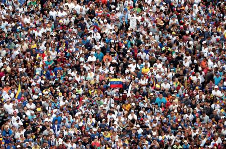 В МИД Венесуэлы рассказали, при каких условиях пойдут на переговоры с оппозицией