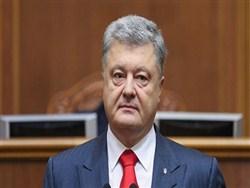 Стали известны детали плана Порошенко по возвращению Крыма