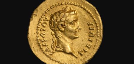 На Кубани найдена золотая монета с профилем Тиберия