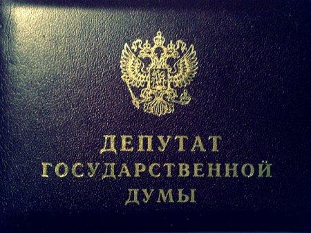 Депутат в Северной Осетии сложил мандат после избиения учительницы