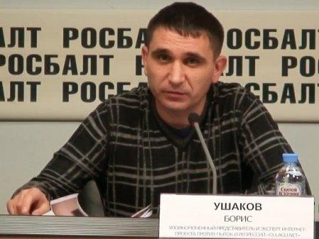Во Владимире стреляли в противника пыток из правозащитного проекта «Гулагу.нет»