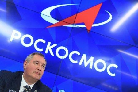 Возбуждено уголовное дело о клевете по заявлению Рогозина