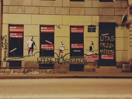 Запущено новое молодежное движение «Педобир»