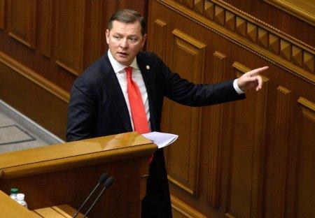 Ляшко выступил против запрета на изучение русского языка на Украине