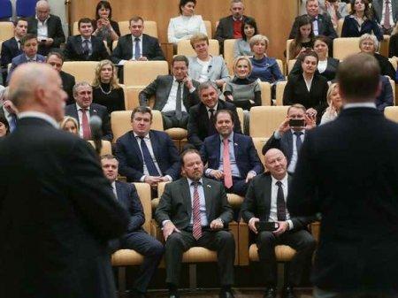 Депутаты Государственной думы подали декларации о доходах