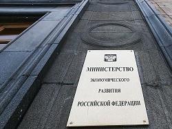 Минэкономразвития ожидает замедления инфляции в России