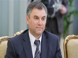 Володин предложил разрешить Госдуме формировать правительство