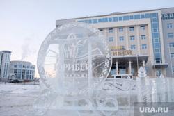 Управляющая гостиницей властей Ямала получает зарплату в 35 МРОТ
