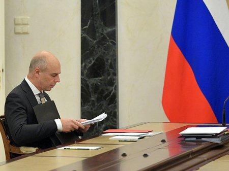 Силуанов: Москва предоставит Минску $600 млн в кредит