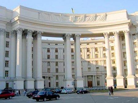В МИД Украины возмущены «неправомерным» решением Севастопольского суда в отношении двоих украинцев