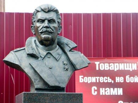 Франция может передать России документ с подписью Сталина