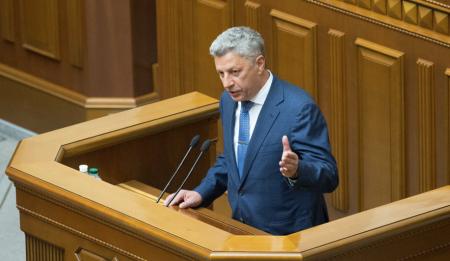 Бойко потребовал немедленного роспуска Верховной рады