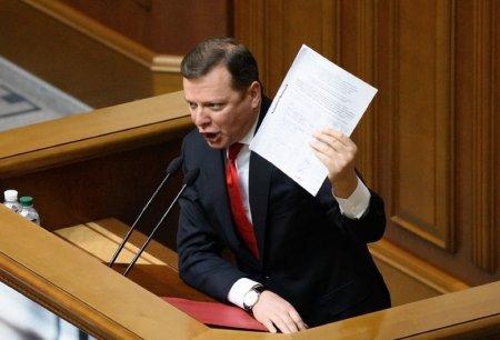 Ляшко получил штраф за нарушение во время выборов