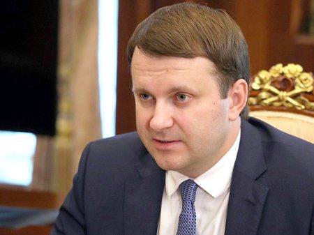 Песков не знает, доложилли Орешкин Путину точные цифры по импортозамещению