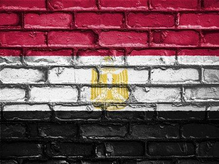 Вопрос о продлении президентского срока в Египте вынесут на референдум