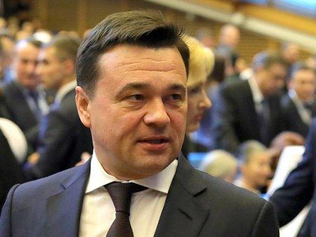 Губернатор Московской области в 2018 году заработал почти 100 млн рублей