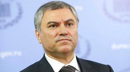 «Медуза» выяснила, что за спикера Володина кто-то регулярно голосует на заседаниях Госдумы