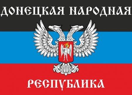 В Донбассе погибли трое ополченцев и восемь украинских военных