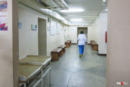 Врачи челябинской больницы отказались принять 95-летнего ветерана ВОВ