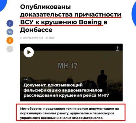 """Разносим в пух и прах """"ответы"""" Цаликова и Силуанова"""