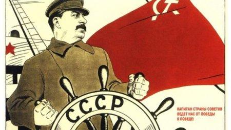 28 апреля: в 1933-м большевики стали сами себя чистить