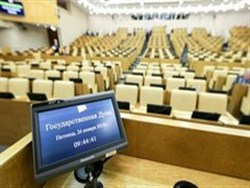 На чистку планшетов в зале заседаний Госдумы потратят более 500 тыс. рублей