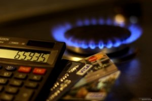 Киев испугался остаться без денег МВФ и повысил цену на газ