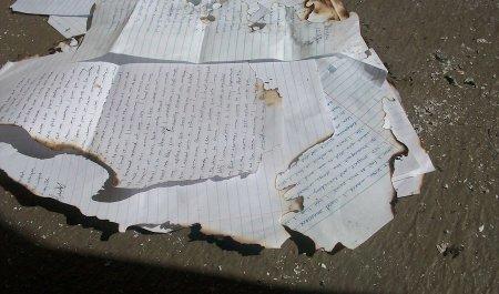 Военные Венесуэлы сожгли письмо от Гуайдо