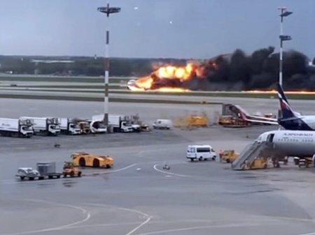 Появилось видео посадки аварийного самолета в «Шереметьево»