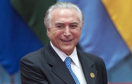 Бывший президент Бразилии сдался полиции