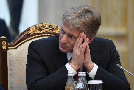 """Песков заявил, что Кремль не следит за делом участников """"Сети"""""""