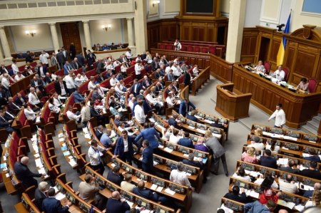 Депутат Рады заявил об отсталости украинской экономики
