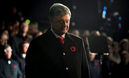 В бюро расследований Украины подали первое заявление против Порошенко